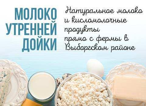 1bfd843ce9c Интернет магазин продуктов - заказ онлайн и доставка на дом в СПб в офис
